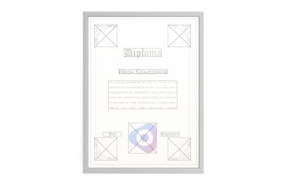 Дизайн диплома, сертификата, грамоты