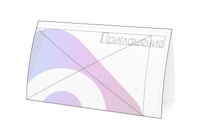 Дизайн открытки или приглашения