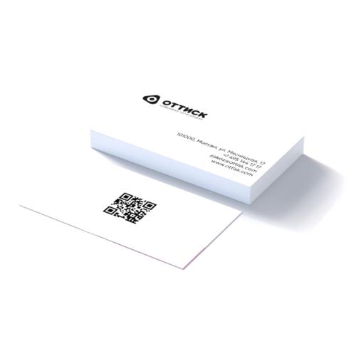 Печать чёрно-белых визиток