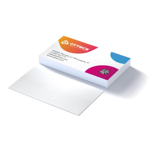 Печать односторонних визиток