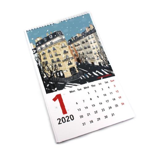 Календарь настенный - дом