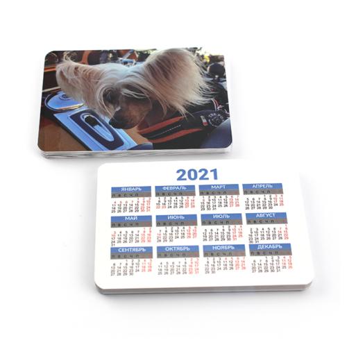 Карманные календари - собака