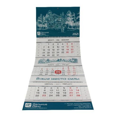 Квартальный календарь - дальние дачи